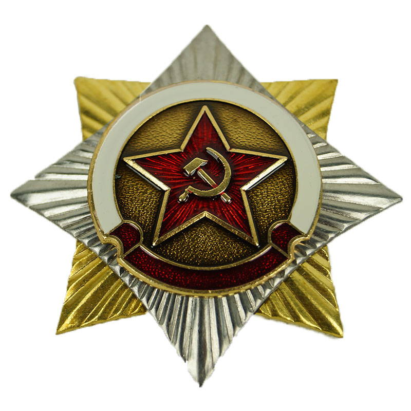 Soviet Russian Medal Award Chest Badge Hammer And Sickle