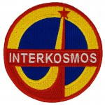 Russian Interkosmos Aviation Space Forces Patch Embroidered