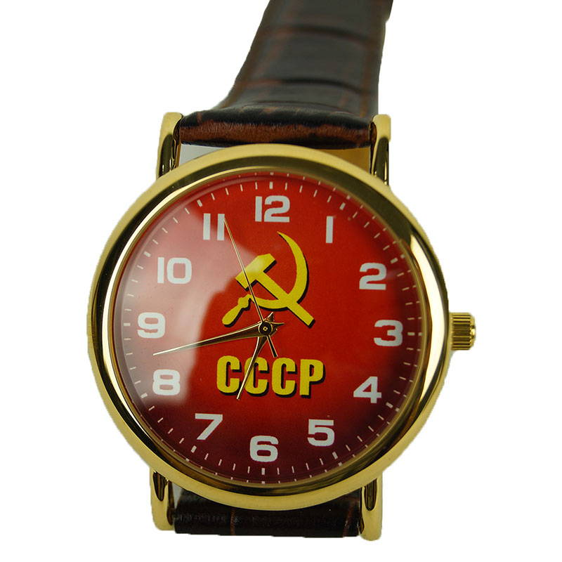 Russian Wristwatches Slava CCCP Hammer and Sickle USSR