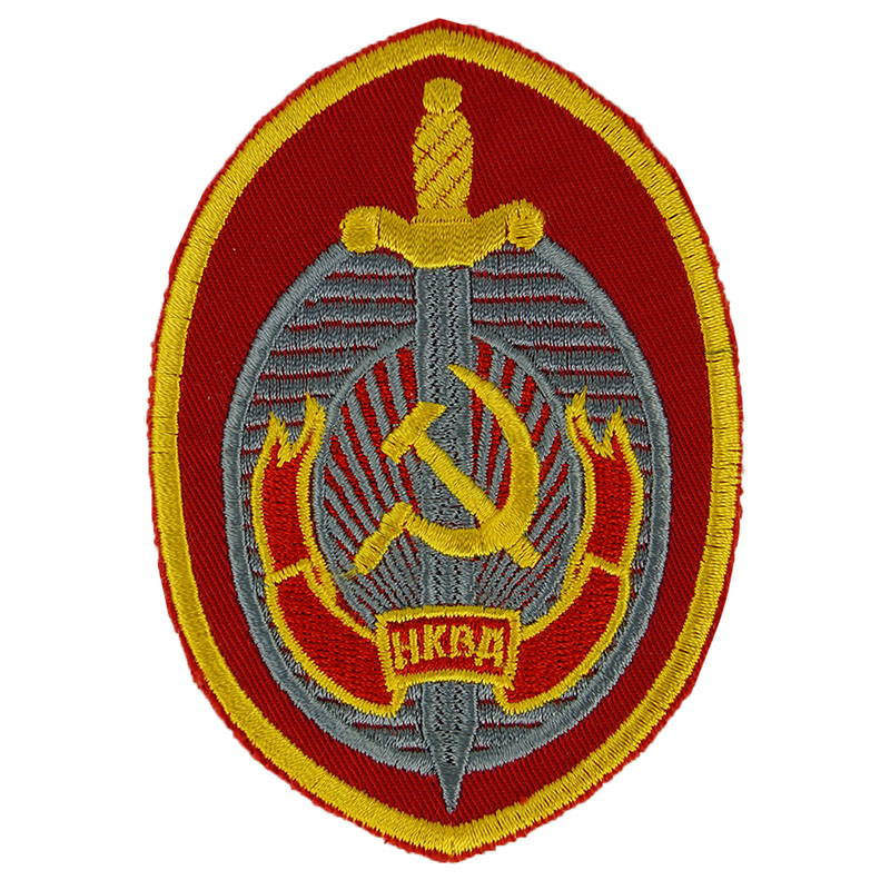 Soviet Russian Internal Service Nkvd Sleeve Patch Embroidered