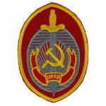 Russomilitare: Soviet Russian Internal Service NKVD Sleeve Patch Embroidered