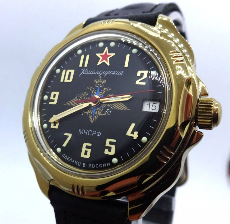 Russian Army Vostok Wrist Watch. Watertight.mechanical. 17 Jewels. Emercom