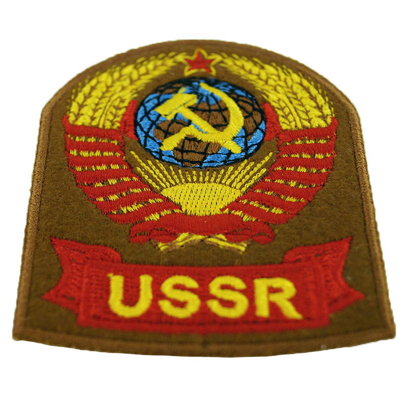 Hammer and Sickle CCCP USSR Sleeve Patch Embroidered