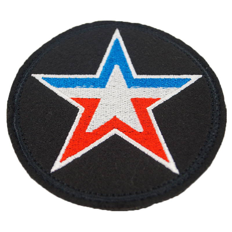 Russian Army Tricolor Logo Patch Embroidered Velcro Pad