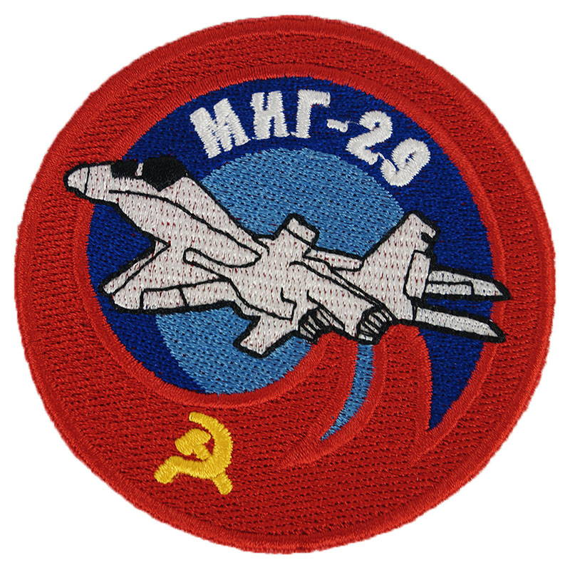 Soviet Russian Mig29 Air Fighter Patch Embroidered