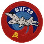 Russomilitare: Soviet Russian Mig29 Air Fighter Patch Embroidered