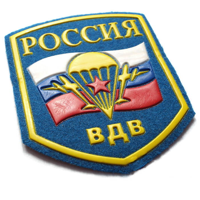 Airborne VDV Troops Patch