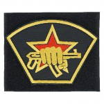 Russomilitare: Russian Spetsnaz AK Fist Patch Embroidered Velcro