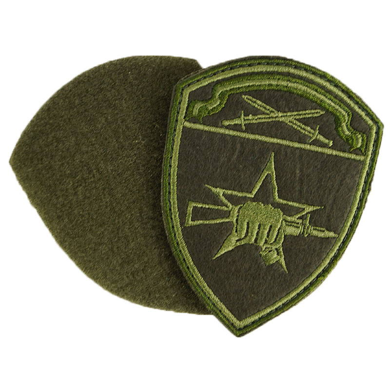 Spetsnaz AK Fist Logo Patch Embroidered Velcro Pad