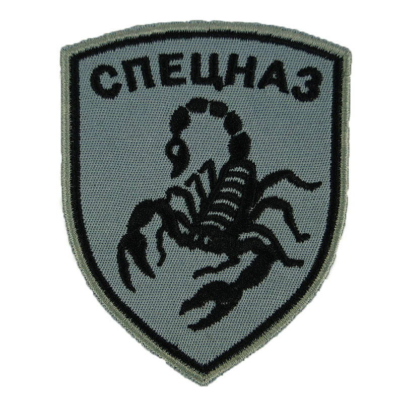 Russian Spetsnaz Scorpion Patch Gray Embroidered