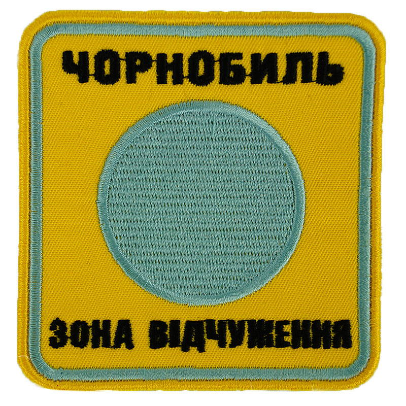 Stalker Chernobyl Exclusion Zone Patch Embroidered