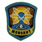 Stalker Monolith Patch