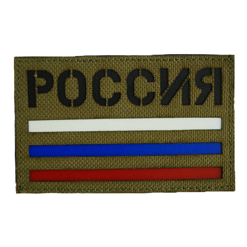 Russia Tricolor Flag Velcro Patch Sand Desert Subdued