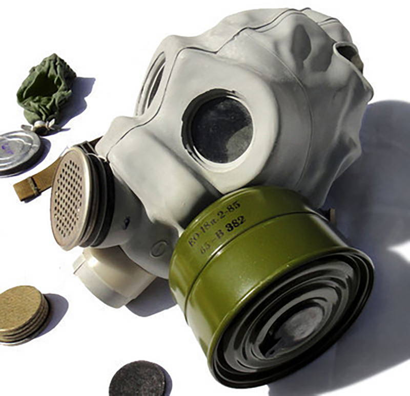 military pmg gas mask