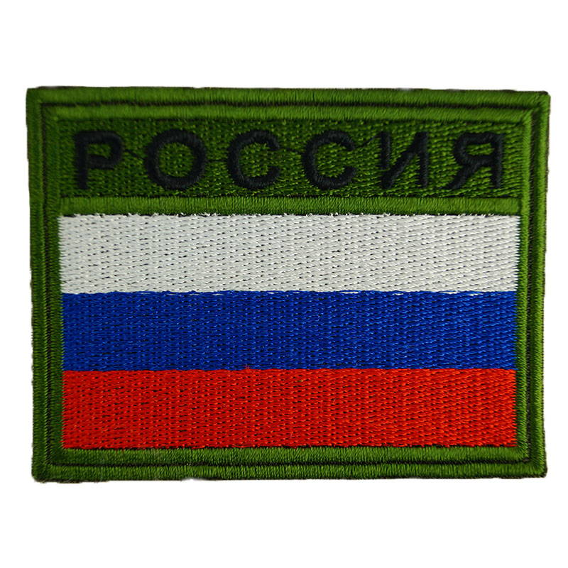 Russia Black Tricolor Flag Patch Olive Embroidered