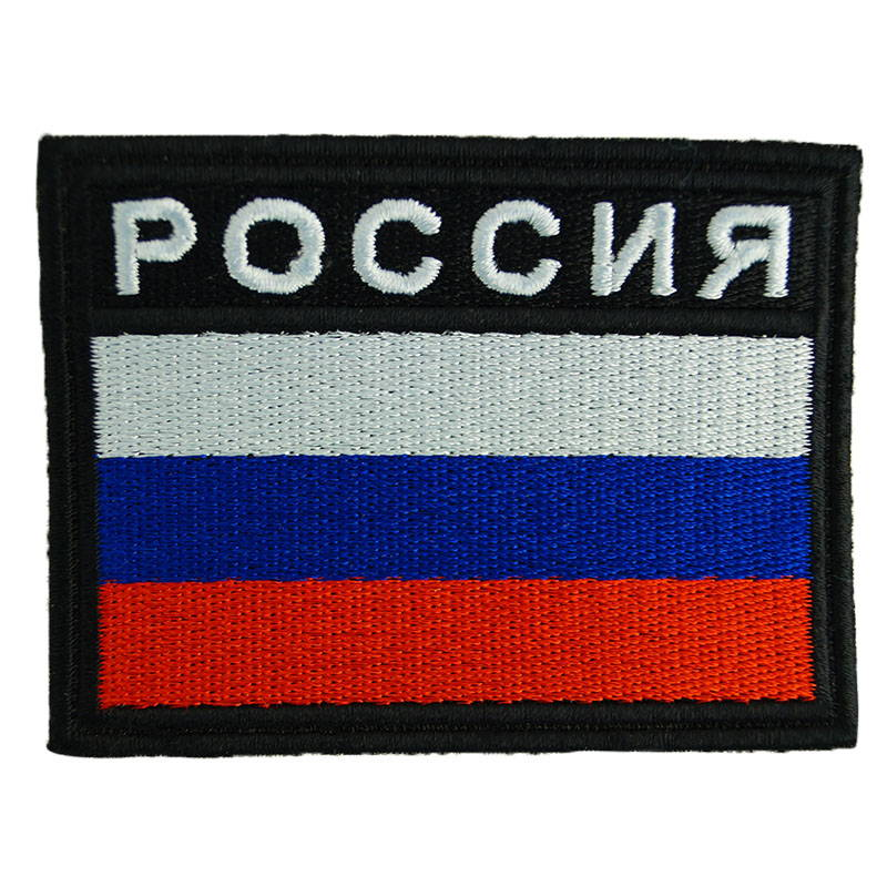 Russia White Tricolor Flag Patch Black Embroidered