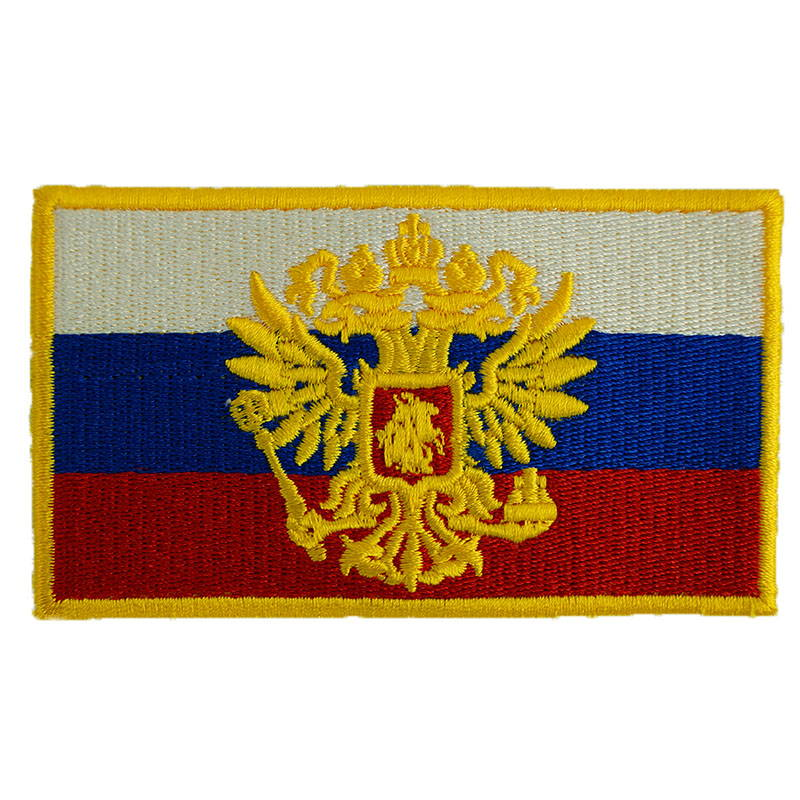 Russia Gold Tricolor Flag Coat Of Arms Eagle Embroidered Patch