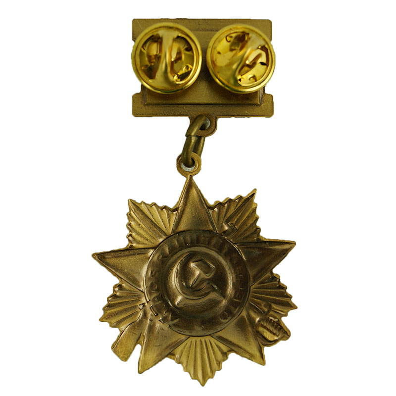 Great Patriotic War Soviet Medal Award Chest Badge