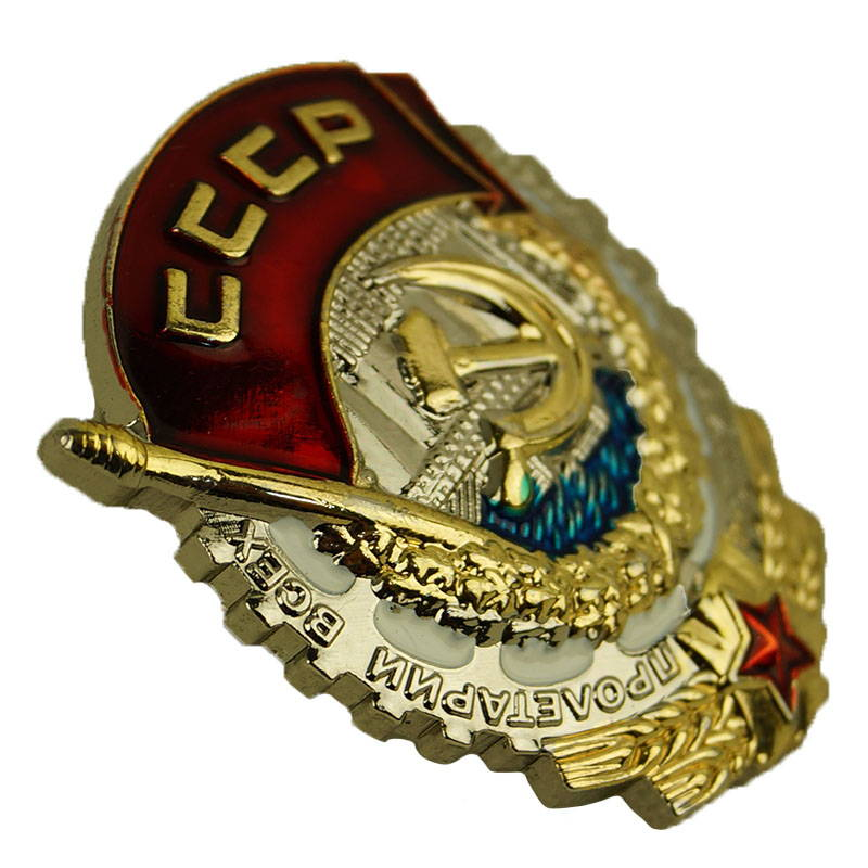 CCCP Soviet Union Hammer and Sickle Chest Badge