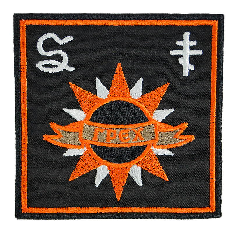Stalker Sin Faction Patch Embroidered