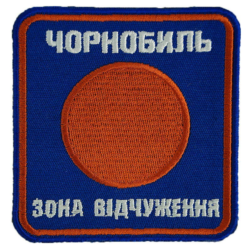 Stalker Chernobyl Exclusion Zone Patch Embroidered Blue