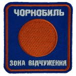 Russomilitare: Stalker Chernobyl Exclusion Zone Patch Embroidered Blue