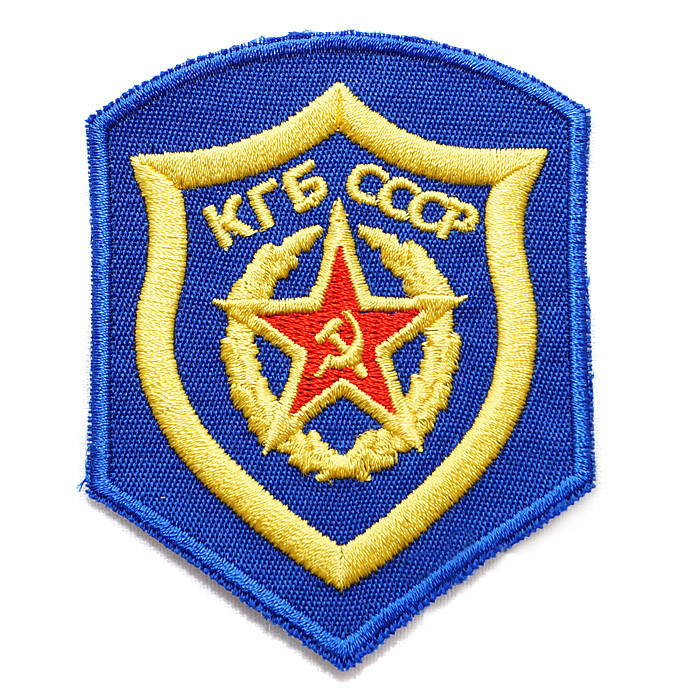 Russian KGB Patch