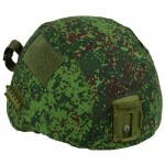 Russomilitare: 6B47 Helm EMR-Cover