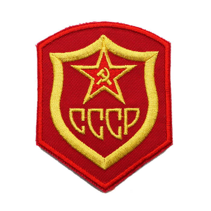 Soviet Foreign Mission Patch Ussr