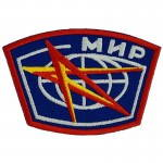 Russomilitare: MIR Soviet Space Research Station Uniform Sleeve Patch