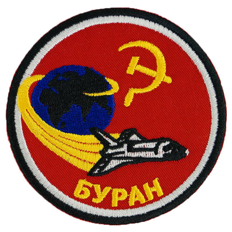 Soviet Spaceship Buran Uniform Sleeve Patch