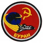 Russomilitare: Soviet Spaceship Buran Uniform Sleeve Patch