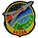 Russomilitare: VOSTOK Soviet Russian USSR Space Program Patch