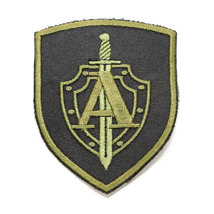 Alpha FSB Spetsnaz Patch