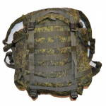 Russian Patrol Backpack