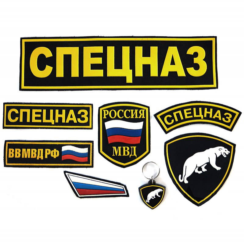 MVD Spetsnaz ODON Patch Set Panther +Gift