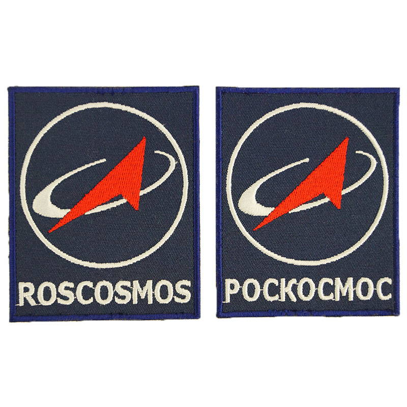 Roskosmos Russian Federal Space Agency Uniform Patch