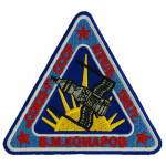 Russomilitare: USSR Soviet Space Program Soyuz-1 Patch