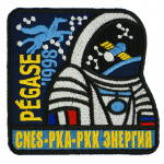 Russomilitare: Soyuz TM-27 Soviet Russian Space Program Patch