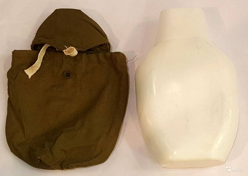 Soviet Army Lightweight Flask