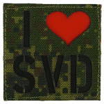 Russomilitare: Callsign I Love SVD Velcro Patch