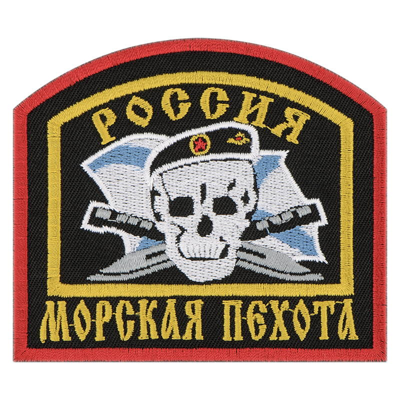 Russian Naval Infantry patch