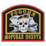 Russomilitare: Russian Naval Infantry patch