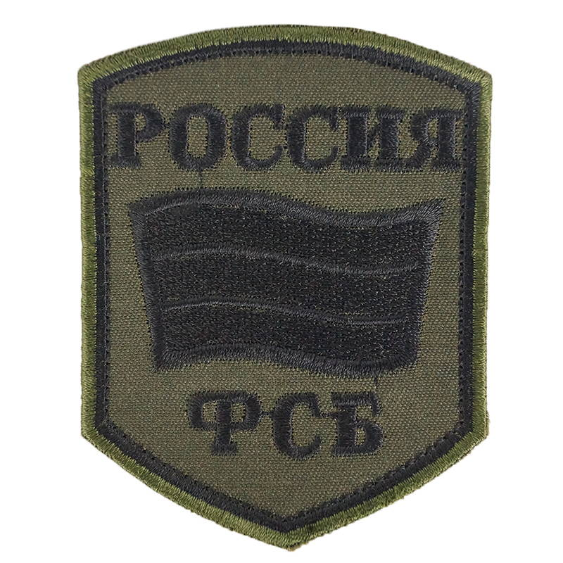 Russian Federal Security Sleeve Patch Olive