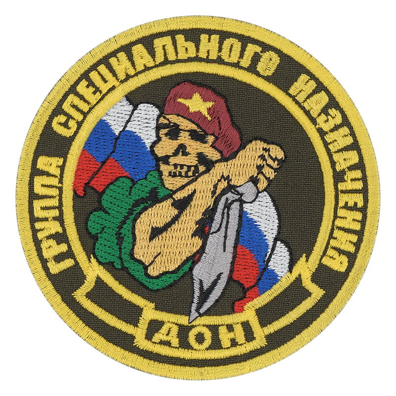 Don Spetsnaz Special Forces Patch
