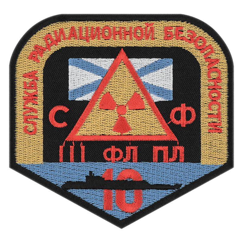 Radiation Safety Service Russian Patch