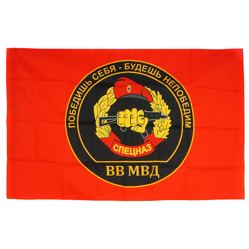 Spetsnaz Flag Internal Troops