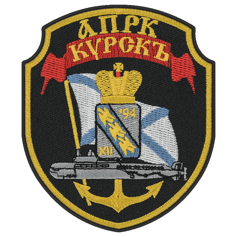 Kursk Russian Nuclear Submarine Cruiser patch