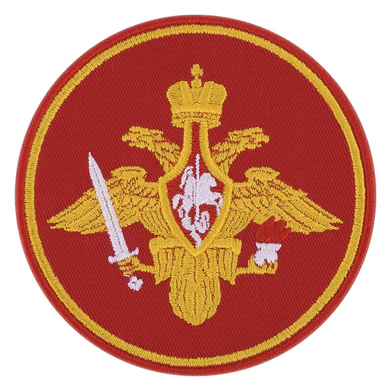 Russian Ground Forces Sleeve Insignia Patch