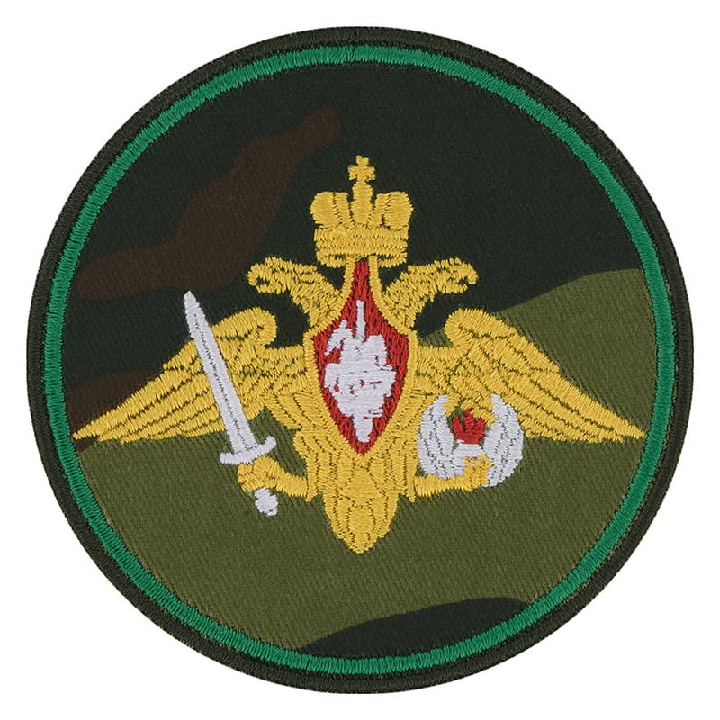 Russian Airborne Troops Sleeve Patch
